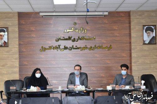 اولین جلسه کمیته تخصصی مناسب سازی شهرستان علی آبادکتول برگزار شد ؛