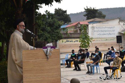 زنگ سال تحصیلی جدید پس از وقفه دوساله در علی آباد کتول به صدا درآمد ؛
