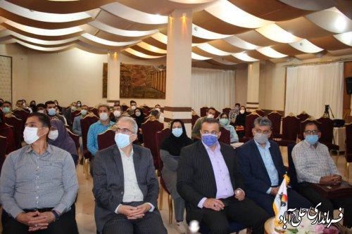 برگزاری کارگاه آموزشی مدیریت فرآیندهای کسب و کار در تاسیسات گردشگری در علی آبادکتول